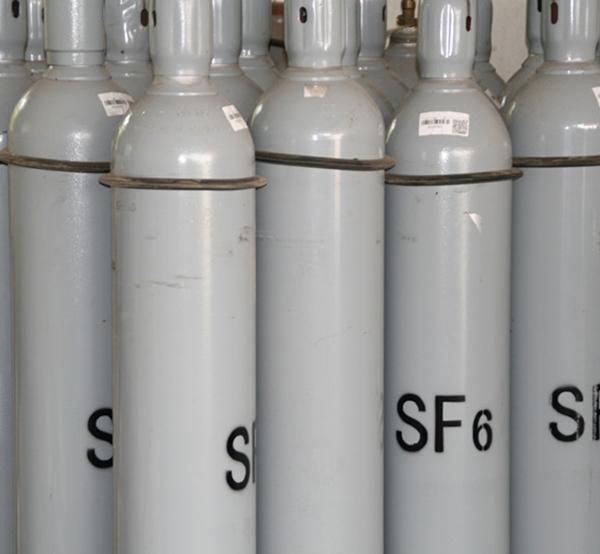安徽六氟乙烷
