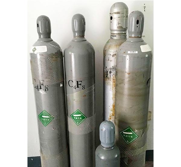 全氟环丁烷